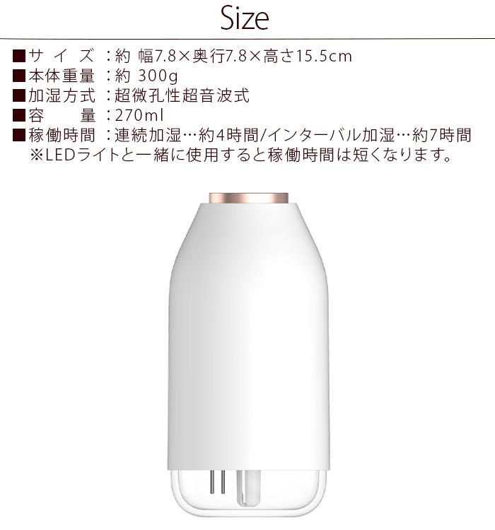 うるおいボトル uruoi bottle