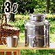 マルキジオ オイルドラム [3L] marchisio Oil Drum