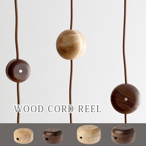 ウッド コードリール [SMALL] WOOD CORD REEL