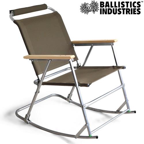 バリスティクス ロッキングローバーチェア BALLISTICS ROCKING ROVER CHAIR BSA-2001