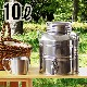 マルキジオ オイルドラム [10L] marchisio Oil Drum