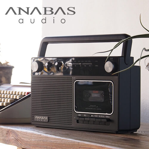 アナバス ラジオ カセット レコーダー ANABAS radio cassette recorder [RC-45]
