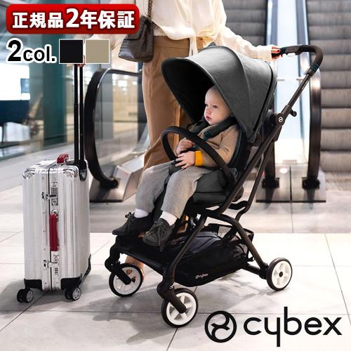 cybex Eezy S TWIST2 イージー S ツイスト2