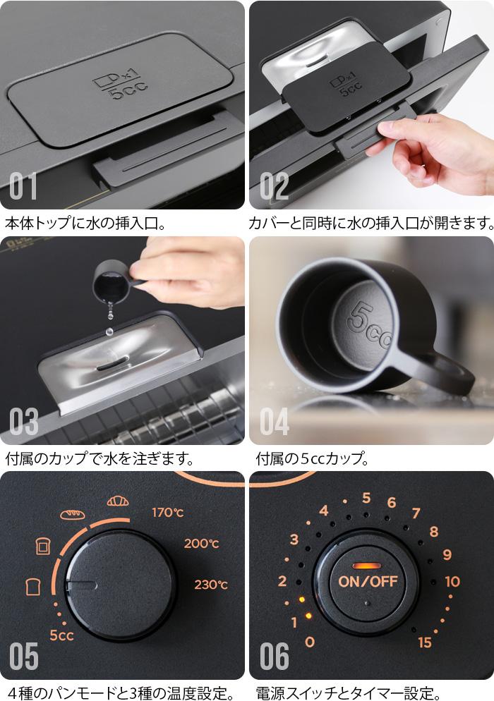 バルミューダ ザ・トースター BALMUDA The Toaster K05A