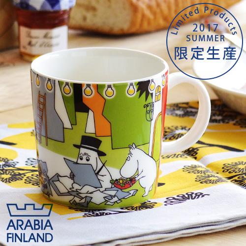 アラビア ムーミン シアター マグカップ ARABIA Moomin Theater