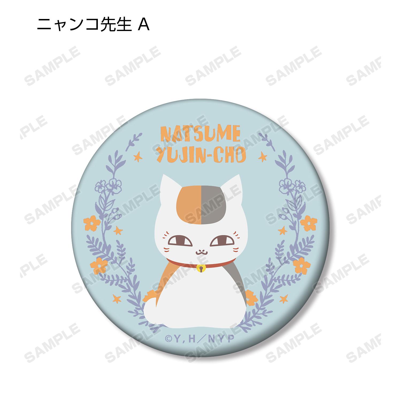 <予約>「夏目友人帳」トレーディング NordiQ マット缶バッジ(BOX) (CR)