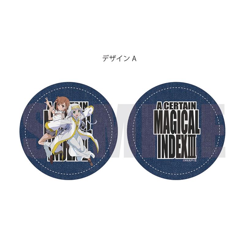 「とある魔術の禁書目録Ⅲ」丸型コインケース