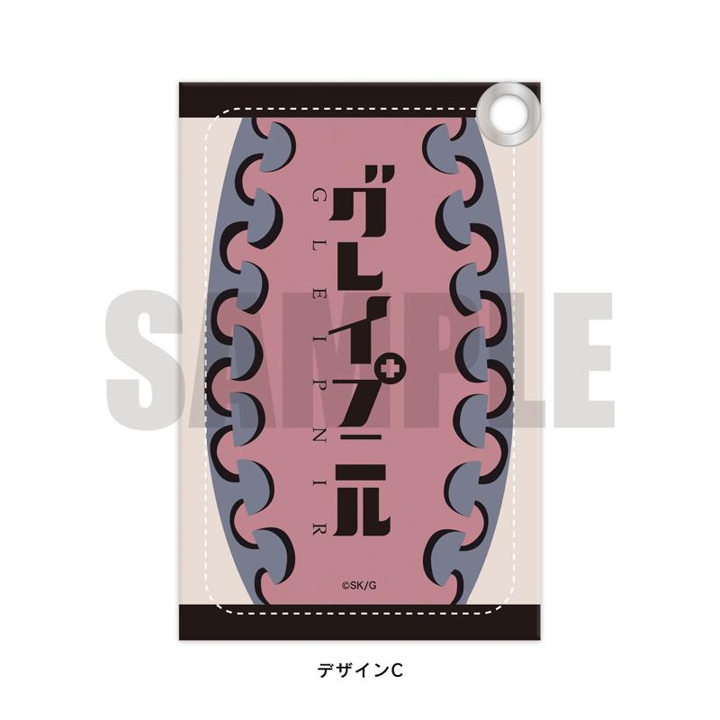 <予約>「グレイプニル」 パスケース