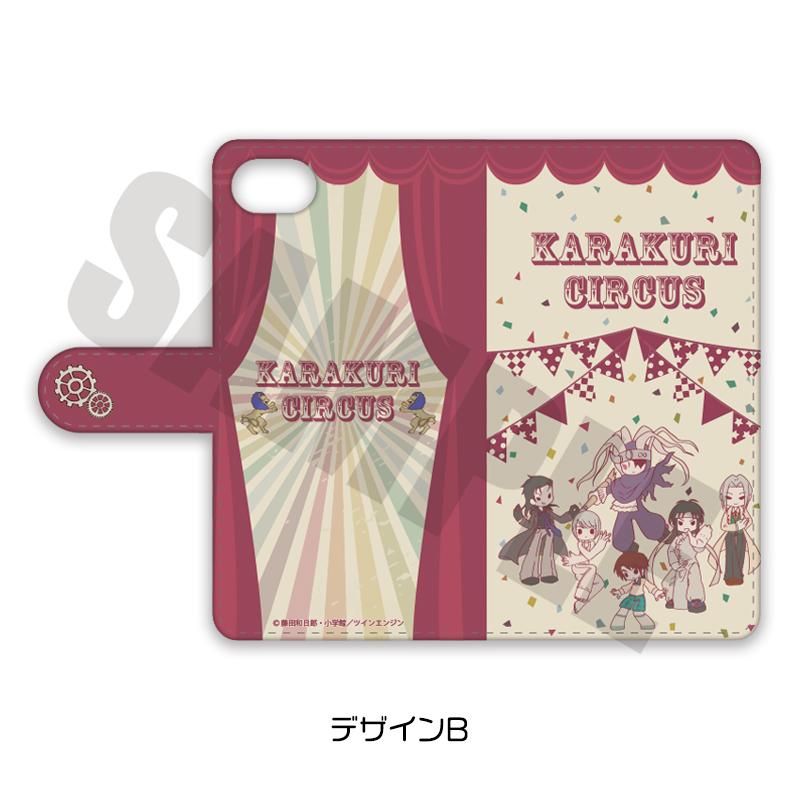 「からくりサーカス」スイートイ 手帳型iPhoneケース