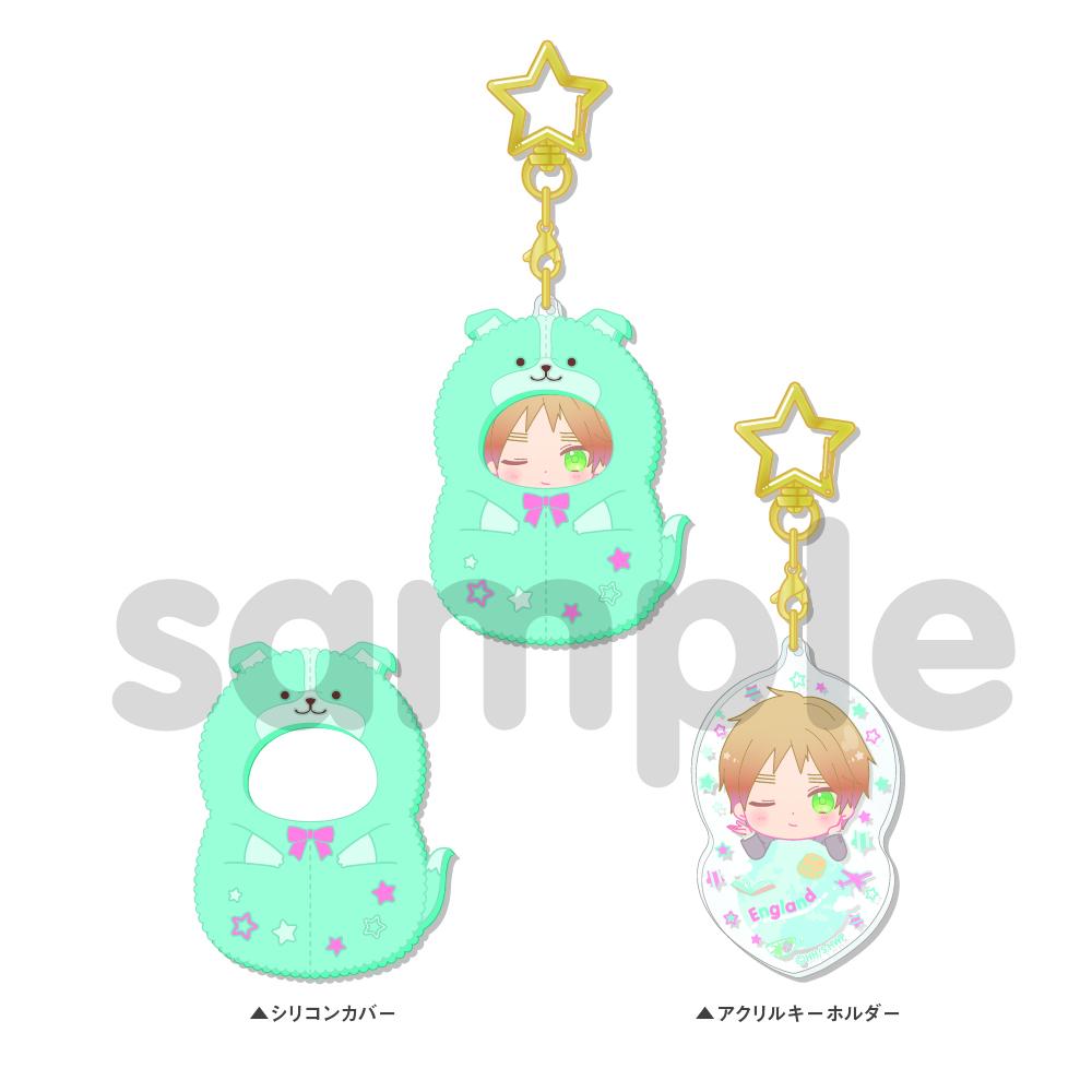 <予約>「ヘタリア World★Stars」着ぐるみキーホルダー (IC)