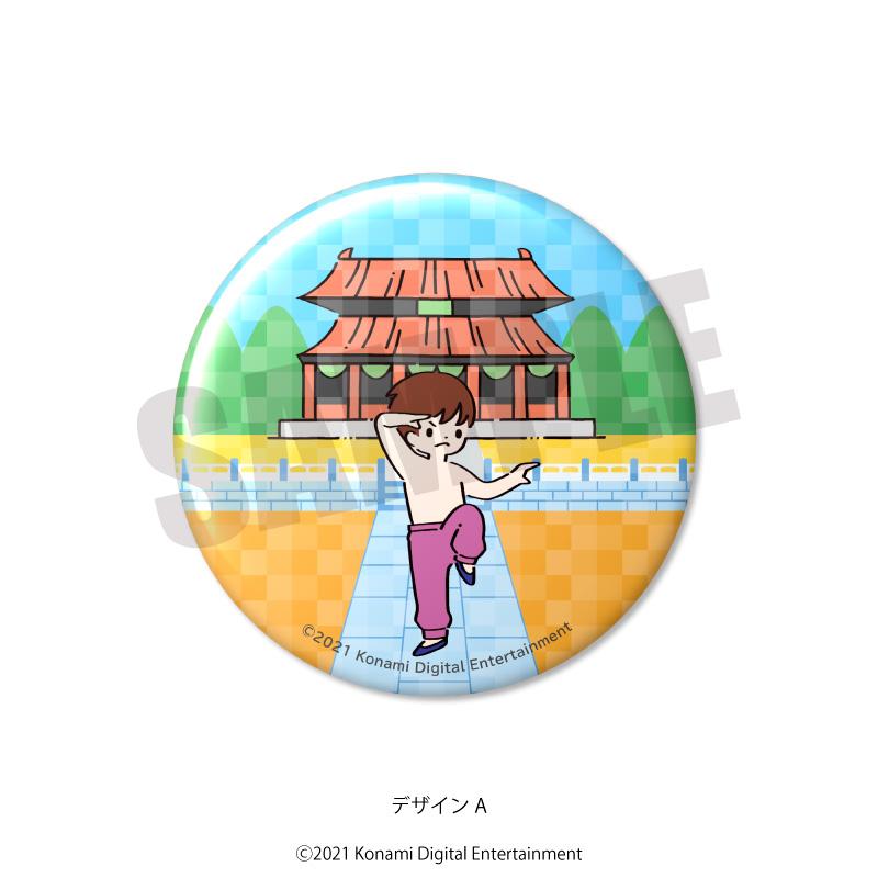 <予約>「↑↑↓↓←→←→BA 35周年」缶バッジ