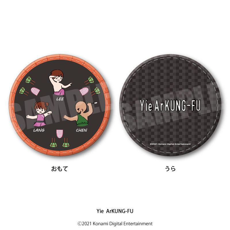 <予約>「↑↑↓↓←→←→BA 35周年」丸型コインケース