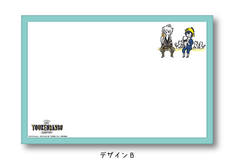 続『刀剣乱舞-花丸-』ホワイトボード