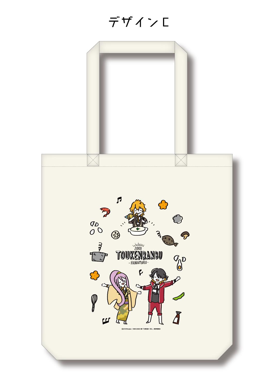 続『刀剣乱舞-花丸-』キャンバストートバッグ