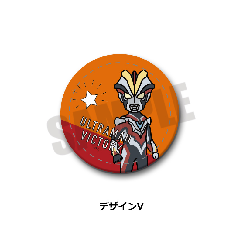 <専売>「ウルトラマンタイガ&ニュージェネレーションヒーローズ」レザーバッジ