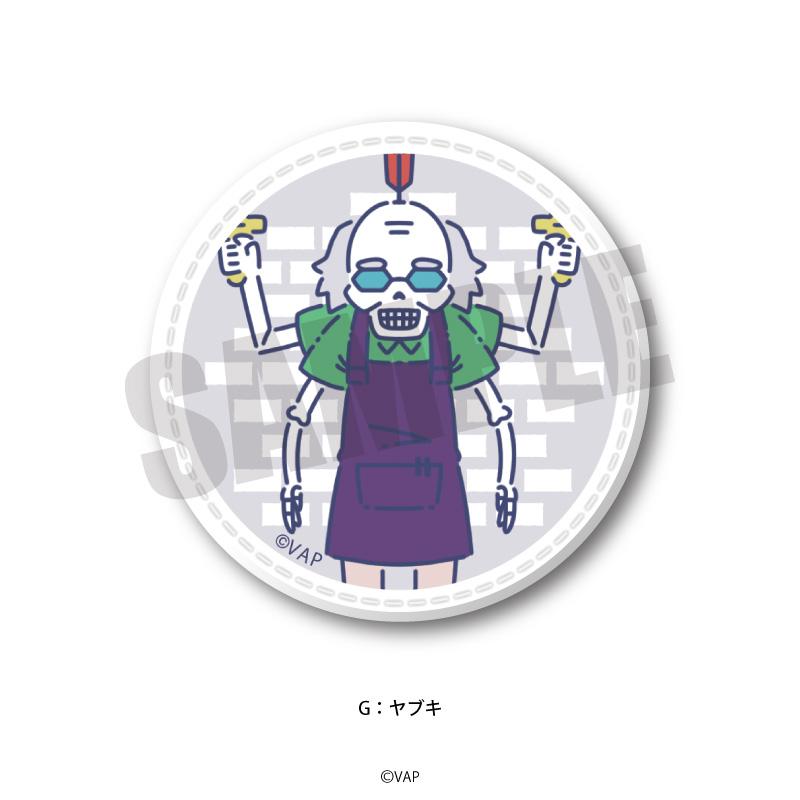 <予約>「ポンコツクエスト」レザーバッジ