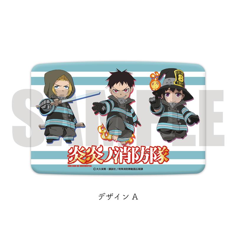 「炎炎ノ消防隊」 カードケース