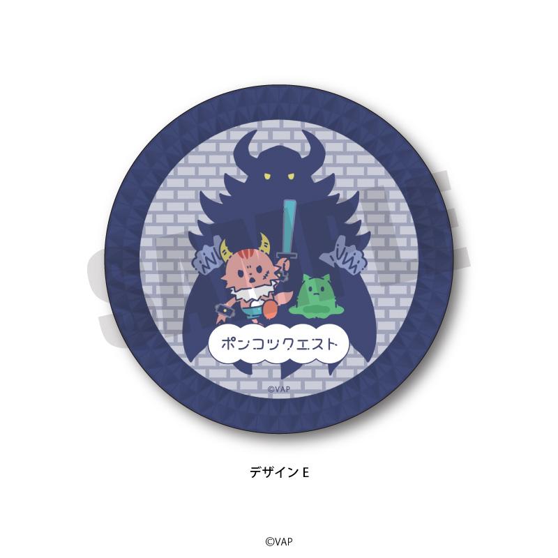 <予約>「ポンコツクエスト」ダイヤカットアクリルコースター