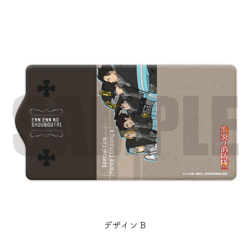 「炎炎ノ消防隊 」キーケース