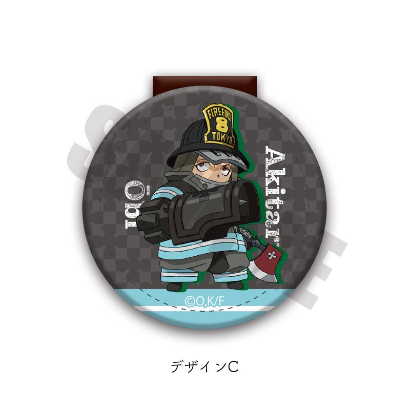 「炎炎ノ消防隊」 コードクリップ