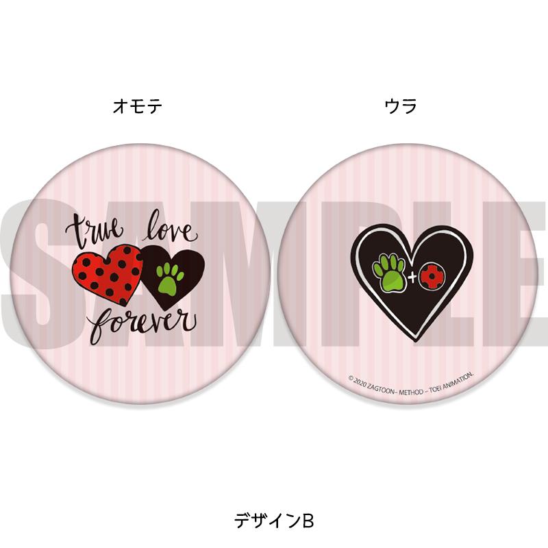 <予約>「ミラキュラス レディバグ&シャノワール」 丸型コインケース