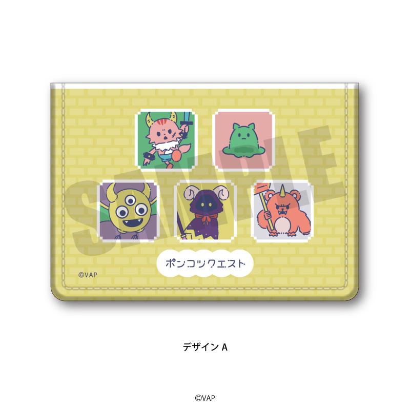 <予約>「ポンコツクエスト」付箋ブック