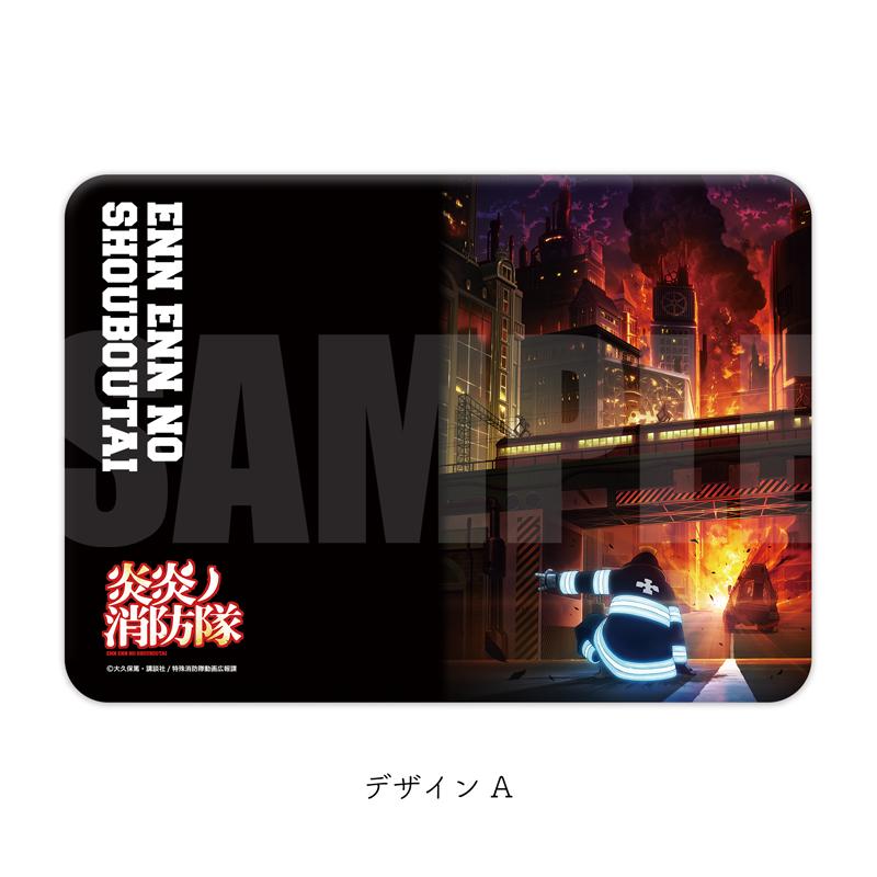 「炎炎ノ消防隊」 ポストカードケース