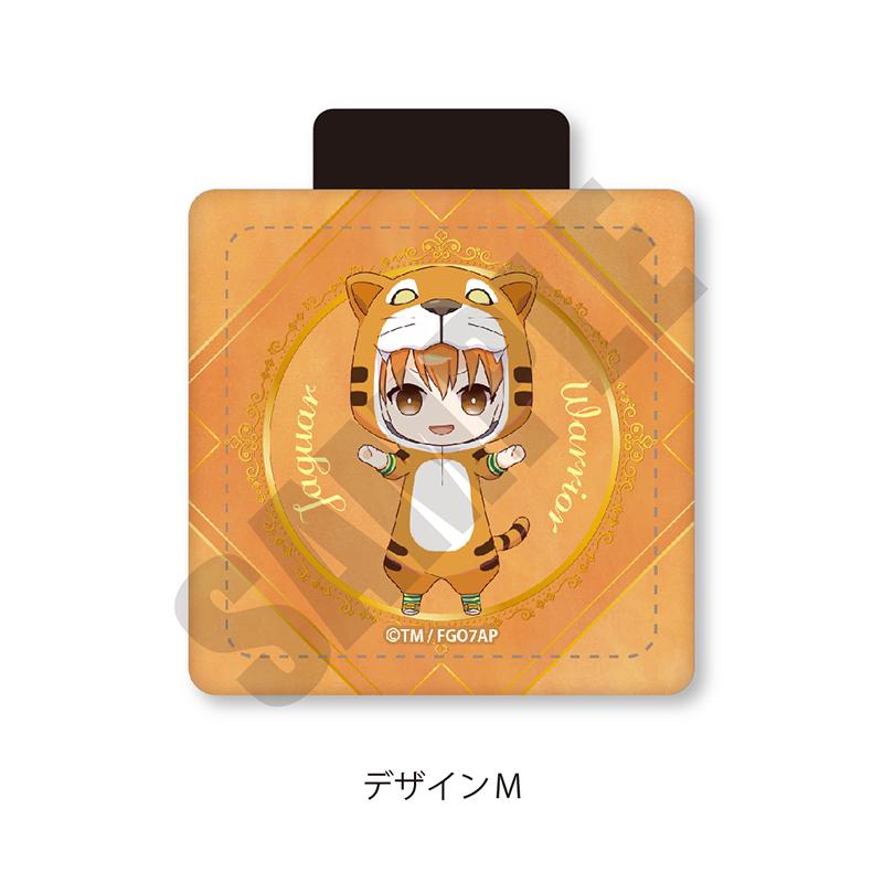 <予約>「Fate/Grand Order」 コードクリップ