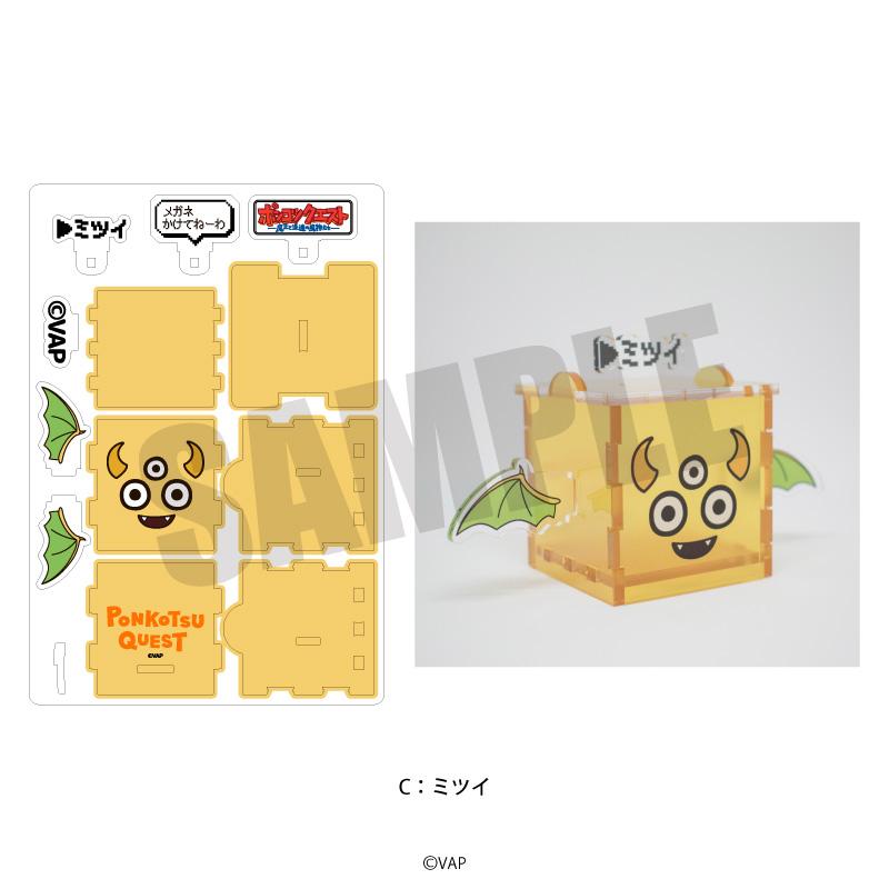 <予約>「ポンコツクエスト」クラフトボックス
