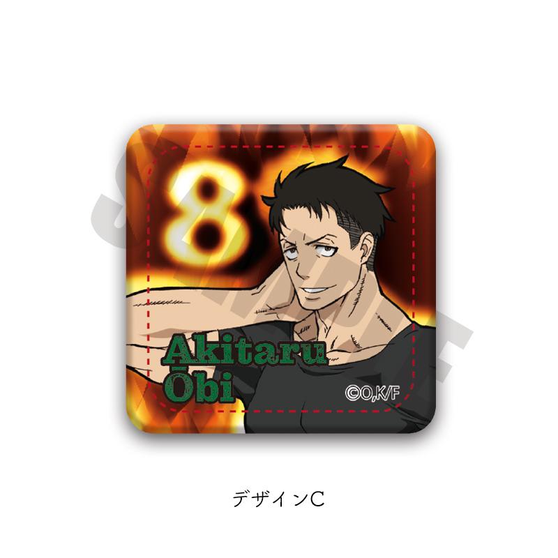 「炎炎ノ消防隊」 レザーバッジ
