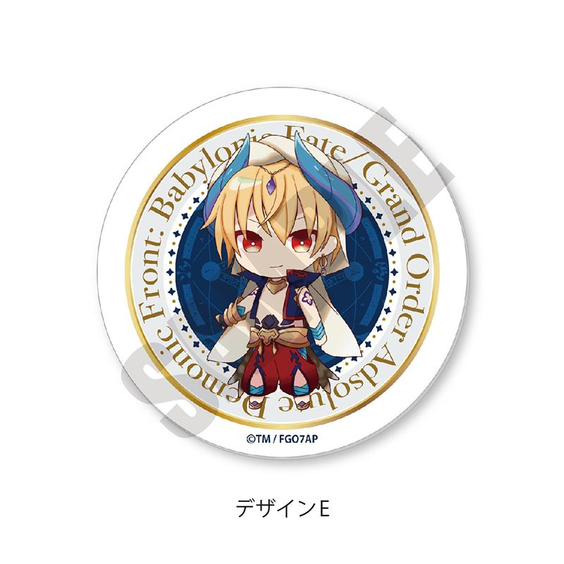 <予約>「Fate/Grand Order」 ストローマーカー