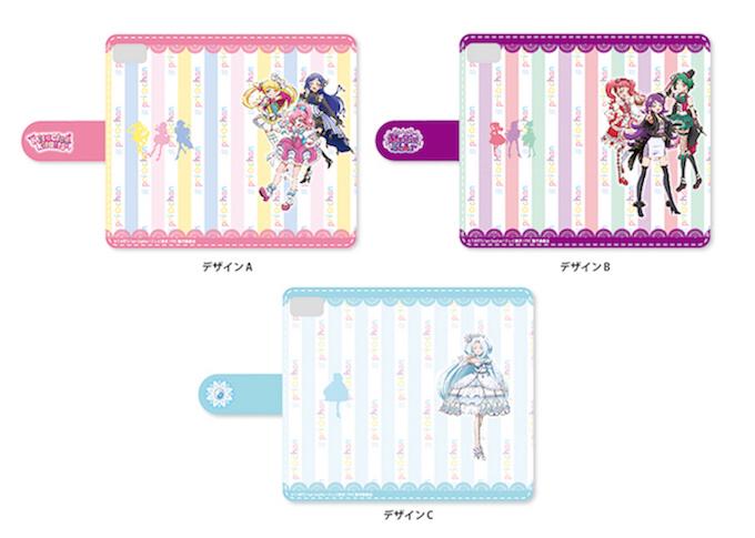 「キラッとプリ☆チャン」 手帳型iPhoneケース
