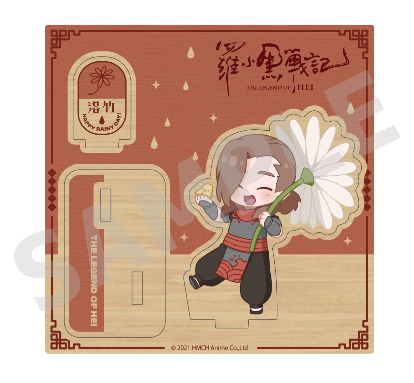 <予約>「羅小黒戦記」ウッドスタンド Rainy day ver. (IC)