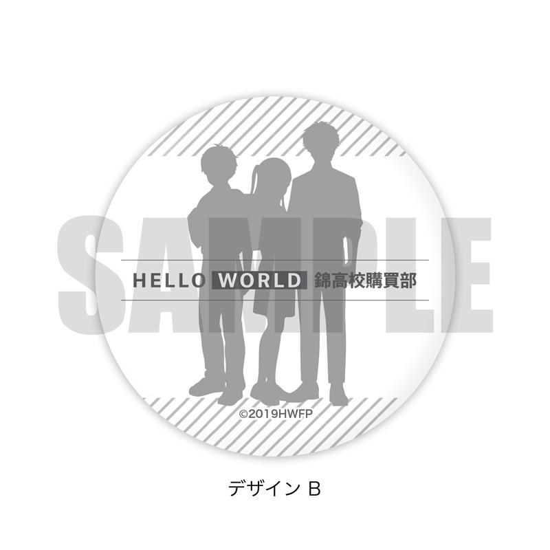 「HELLO WORLD」マグネットクリップ