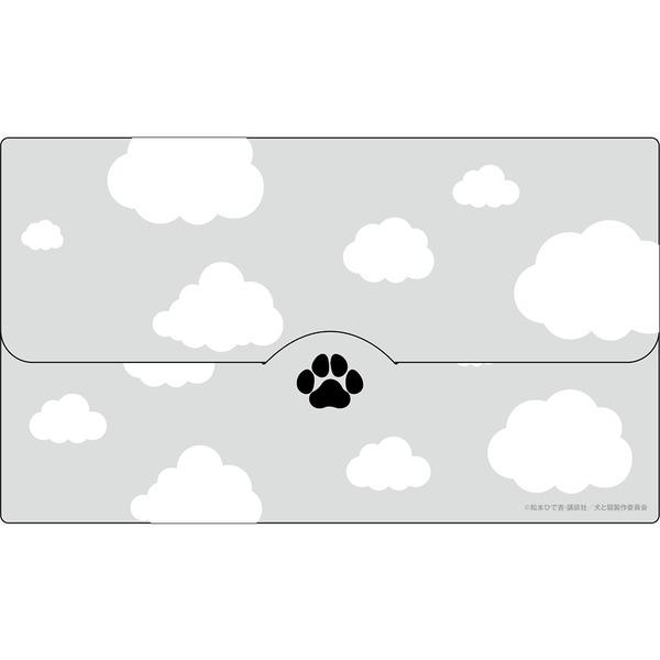 「犬と猫どっちも飼ってると毎日たのしい」 マスクケース (2種セット) <GW>