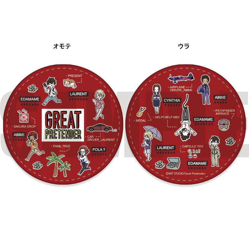「GREAT PRETENDER」プレイピー 丸型コインケース
