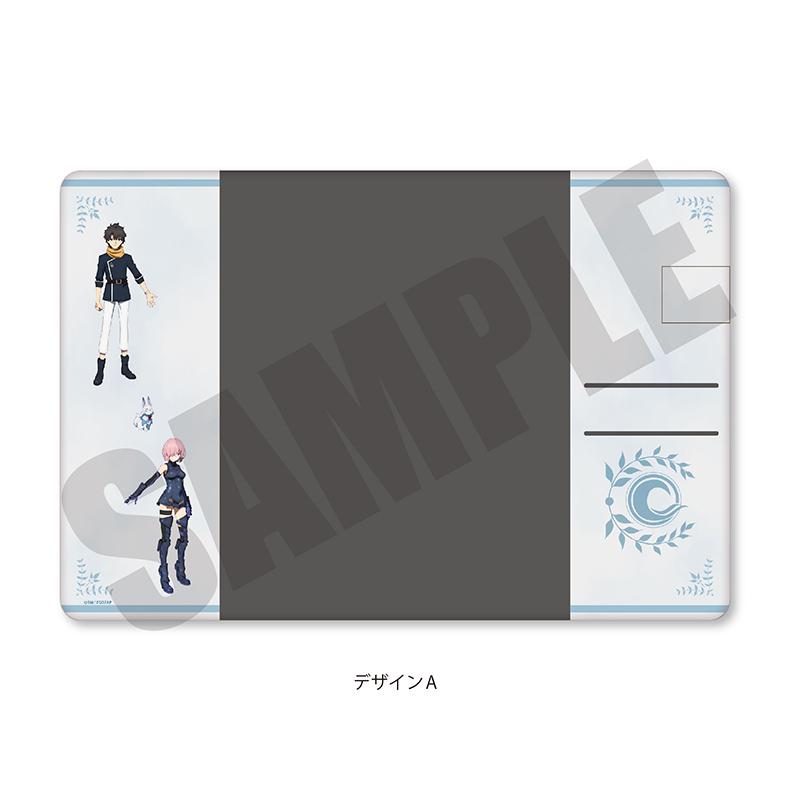 <予約>「Fate/Grand Order」 ノートカバー