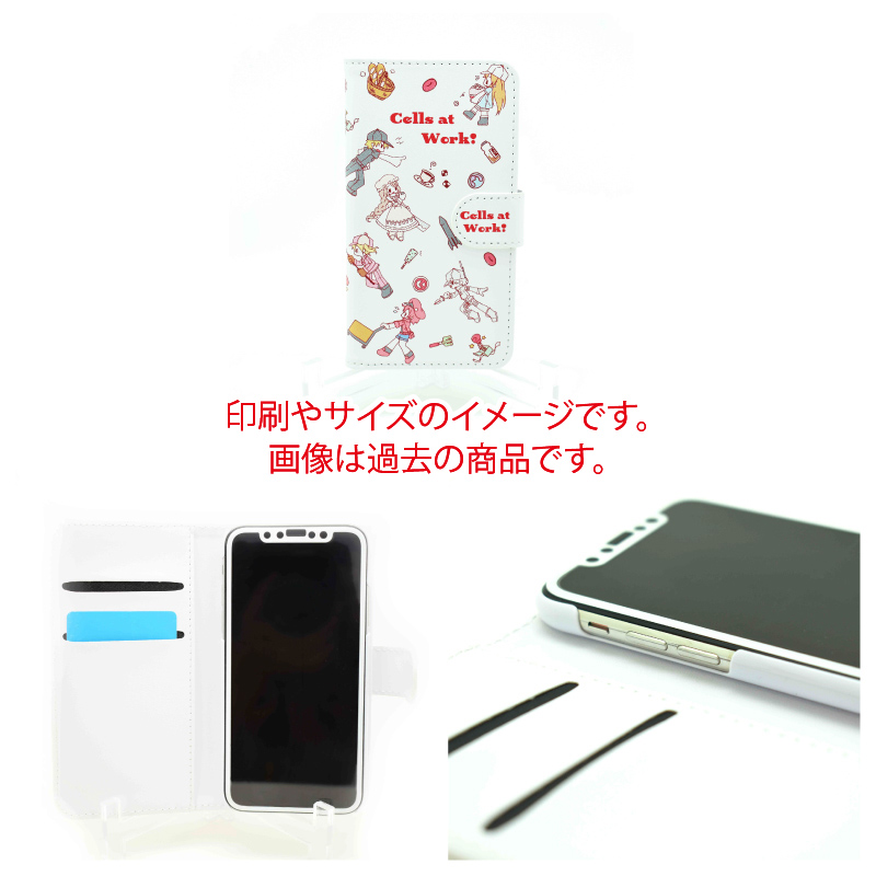 「炎炎ノ消防隊」ぽてぽっくる 手帳型iPhoneケース