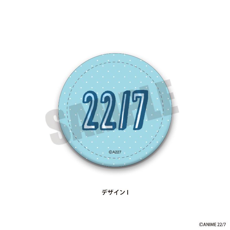 「22/7」プレイピー レザーバッジ