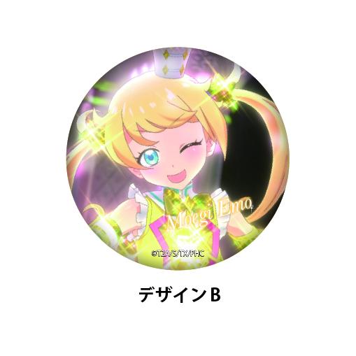 「キラッとプリ☆チャン」3WAY缶バッジ