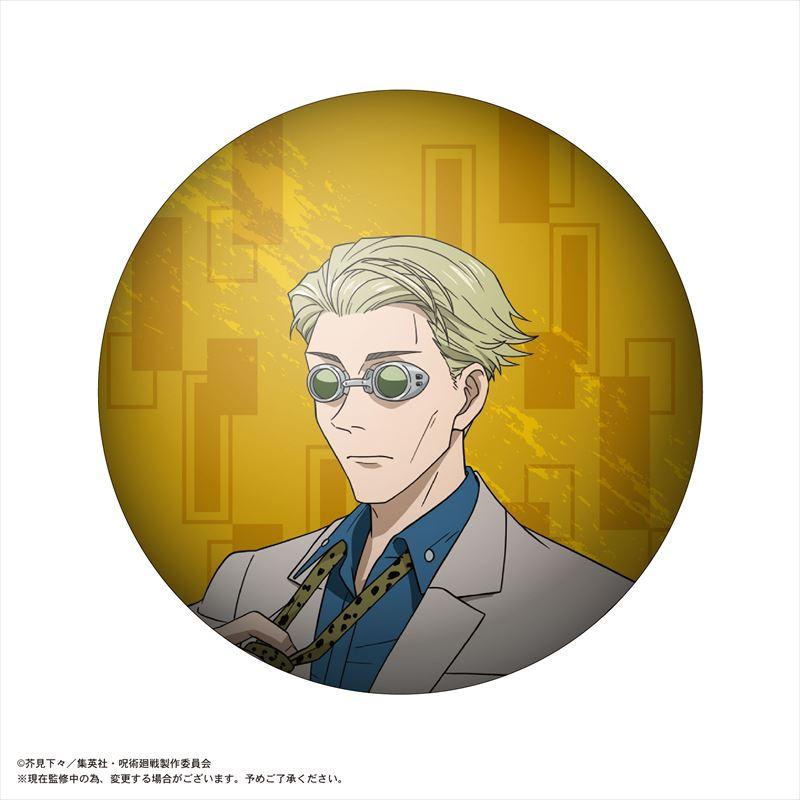 <予約>「呪術廻戦」ぷにぷにPUボール 1BOX (CR)