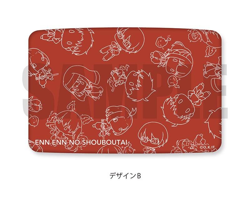 「炎炎ノ消防隊」ぽてぽっくる カードケース