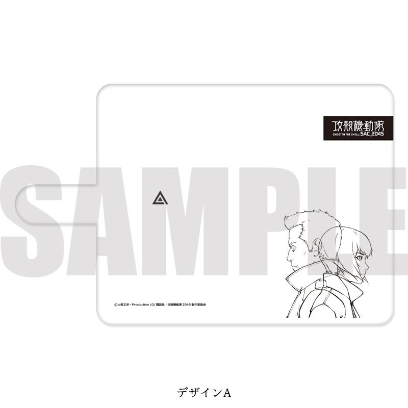 「攻殻機動隊 SAC_2045」 手帳型マルチタイプスマホケース