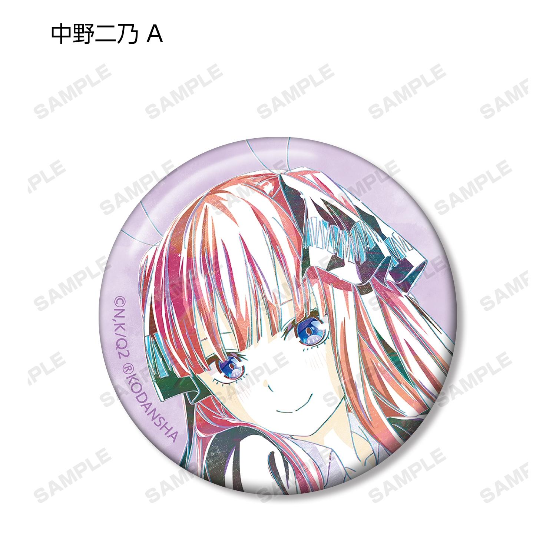 <予約>「五等分の花嫁」Ani-Art 第3弾 缶バッジ (BOX) (IC)
