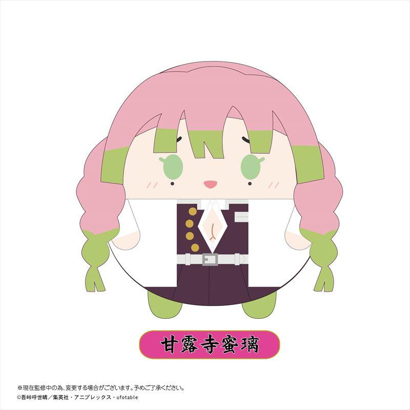 <予約>「鬼滅の刃」ふわコロりん6 1BOX (CR)