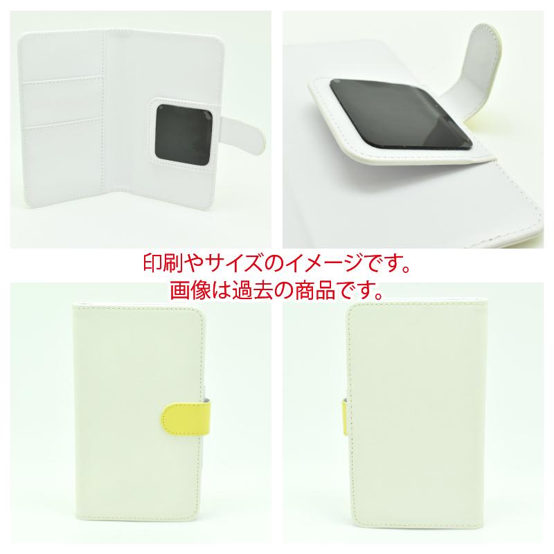 <予約>「ハイキュー!!」 手帳型マルチタイプスマホケース