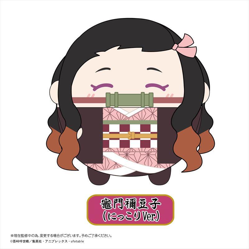 <予約>「鬼滅の刃」ふわコロりん BIG4 (CR)