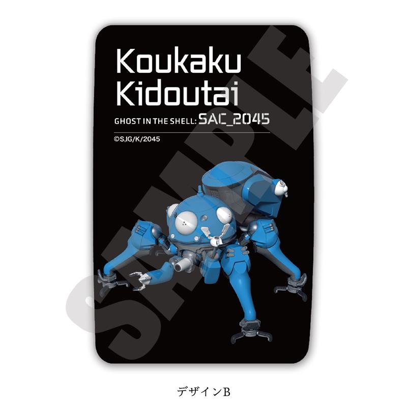 「攻殻機動隊 SAC_2045」 カードケース