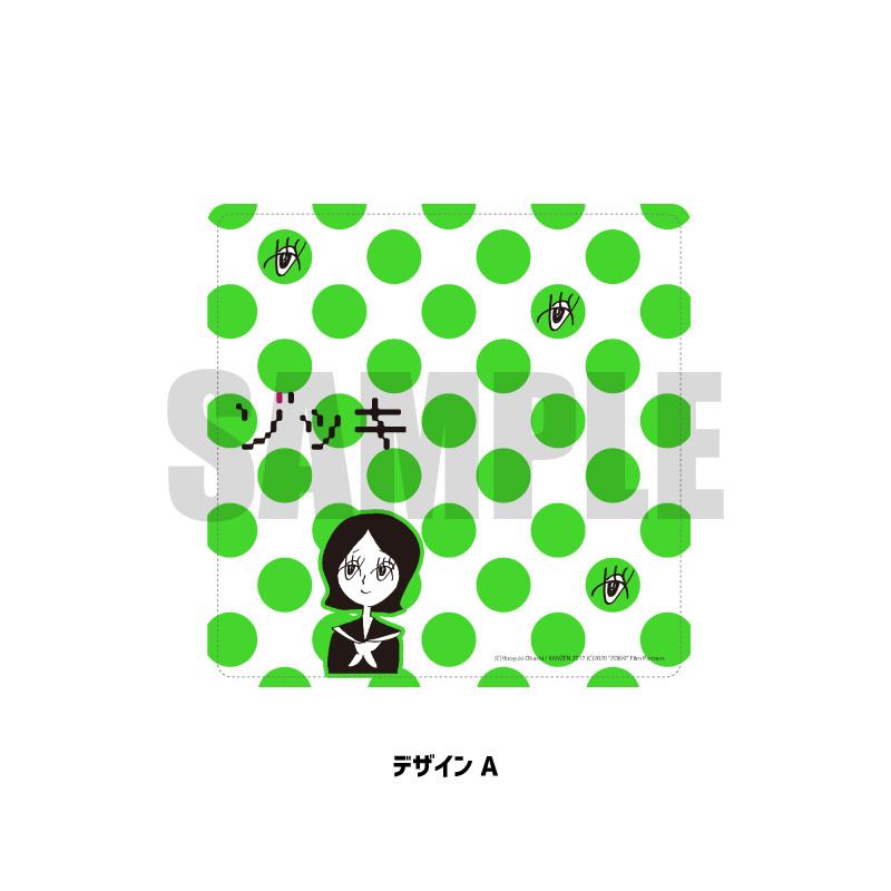 <予約>「ゾッキ」プレミアムチケットケース
