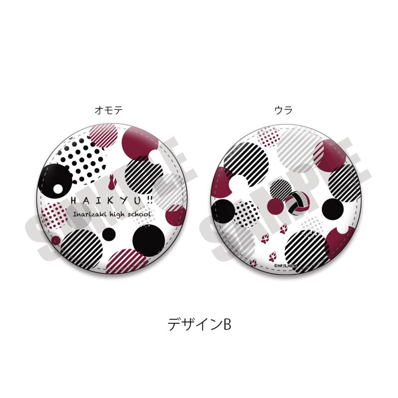 <予約>「ハイキュー!!」 丸型コインケース